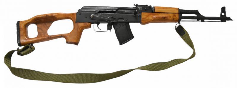 Carabine CUGIR AK47 MK1 (42 cm) cal.7.62x39