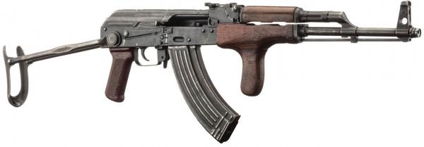 ZASTAVA AKMS crosse repliable cal.7.62x39