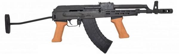 AK 47 AMD-65 cal.7.62x39