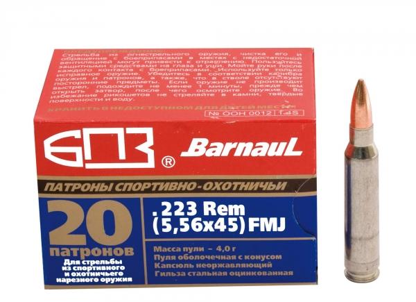 BARNAUL cal.223 Rem FMJ /20
