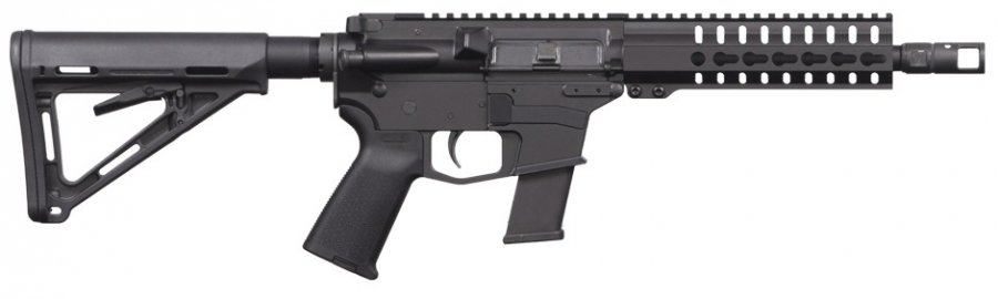Carabine CMMG Banshee MKG45 PDW Guard 8