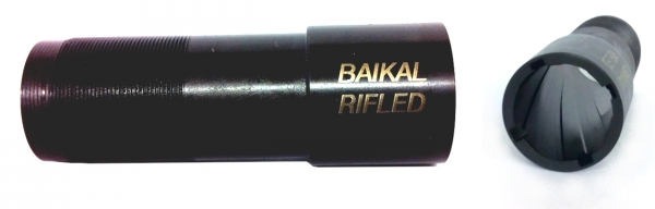 Choke rayé GEMINI pour fusil BAIKAL (Spécial tir à balle)