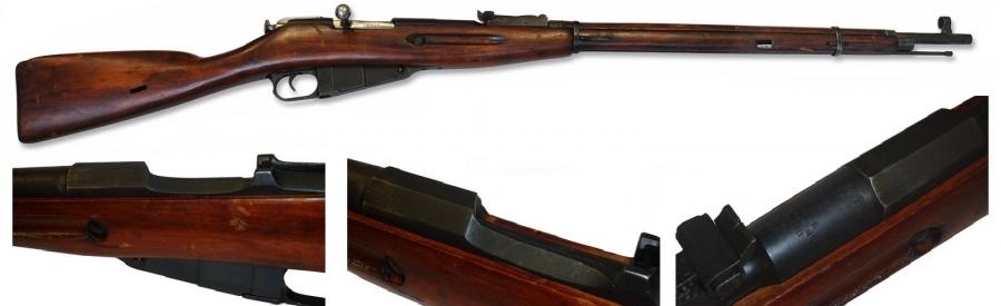 Fusil MOSIN NAGANT 1891/30 CAL 7.62x54R (boitier octogonale)