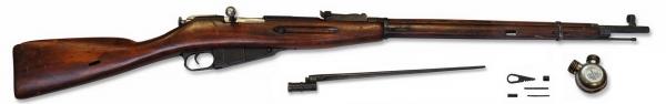 Fusil MOSIN NAGANT 1891/30 CAL 7.62x54R avec ba�onnette