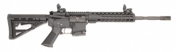 SCHMEISSER AR15 M4F KEYMOD 14.5