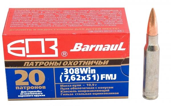 BARNAUL cal.308 Win FMJ