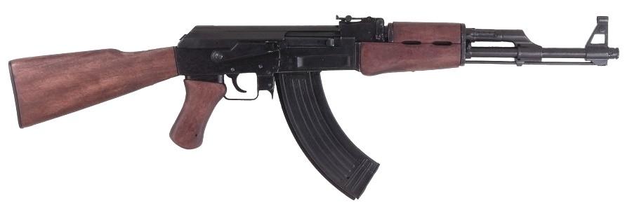 Réplique DENIX Fusil d'Assaut Russe AK47 crosse bois
