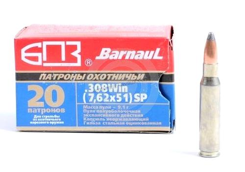 BARNAUL cal.308 Win Soft Point
