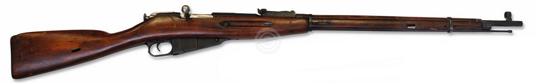 Fusil MOSIN NAGANT 1891/30 CAL 7.62x54R