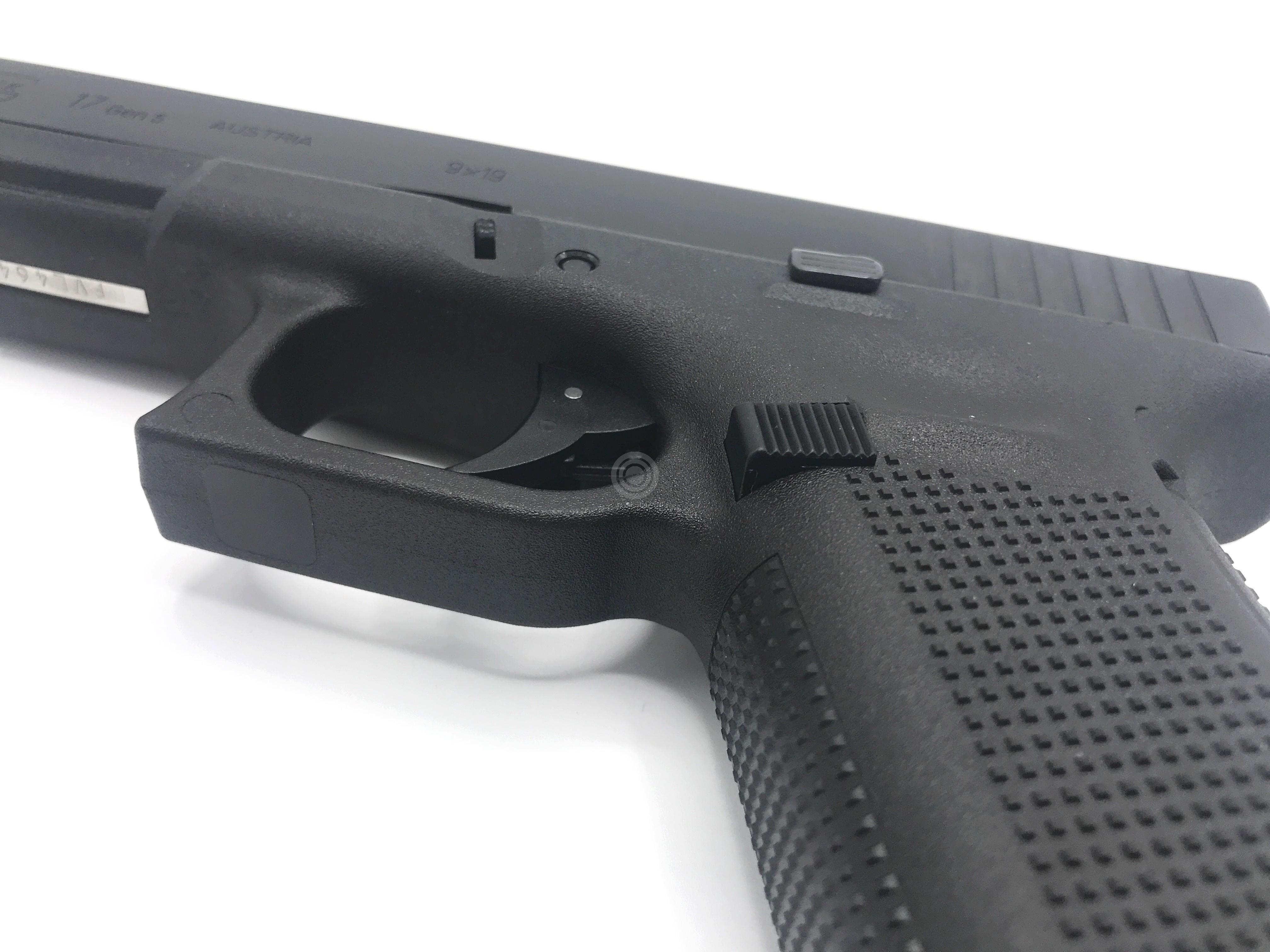 Pistolet GLOCK 17 Gen5 MOS FS cal 9x19 - Armurerie Lavaux