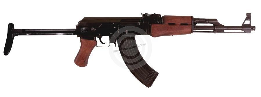 Réplique DENIX AK47 avec crosse rabattable